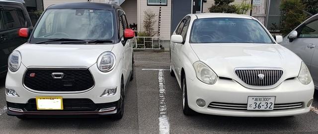 新旧愛車2.jpg